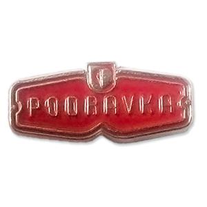 Insigna Podravka