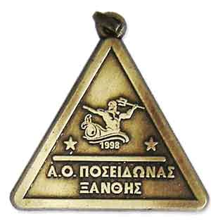 Medalie Poseidon