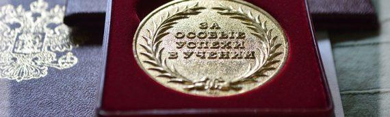 Medalia personalizată – o recompensă apreciată